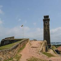DSM 1854 Ceylon Sri Lanka Dutch Fort Galle Galle Fort Ramparts of Galle
